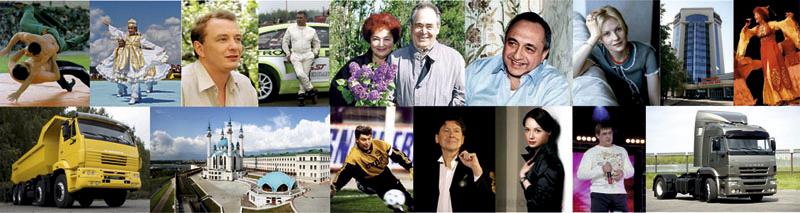 Татары без границ