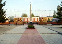 Дрожжановский район элеватор бурундуки элеваторы новохоперск